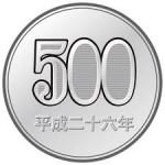 500en