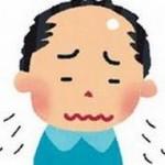 U字ハゲの初期症状と原因と改善方法を解説